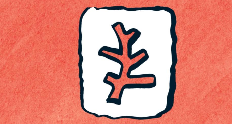 Erborian, Herbes d'Orient