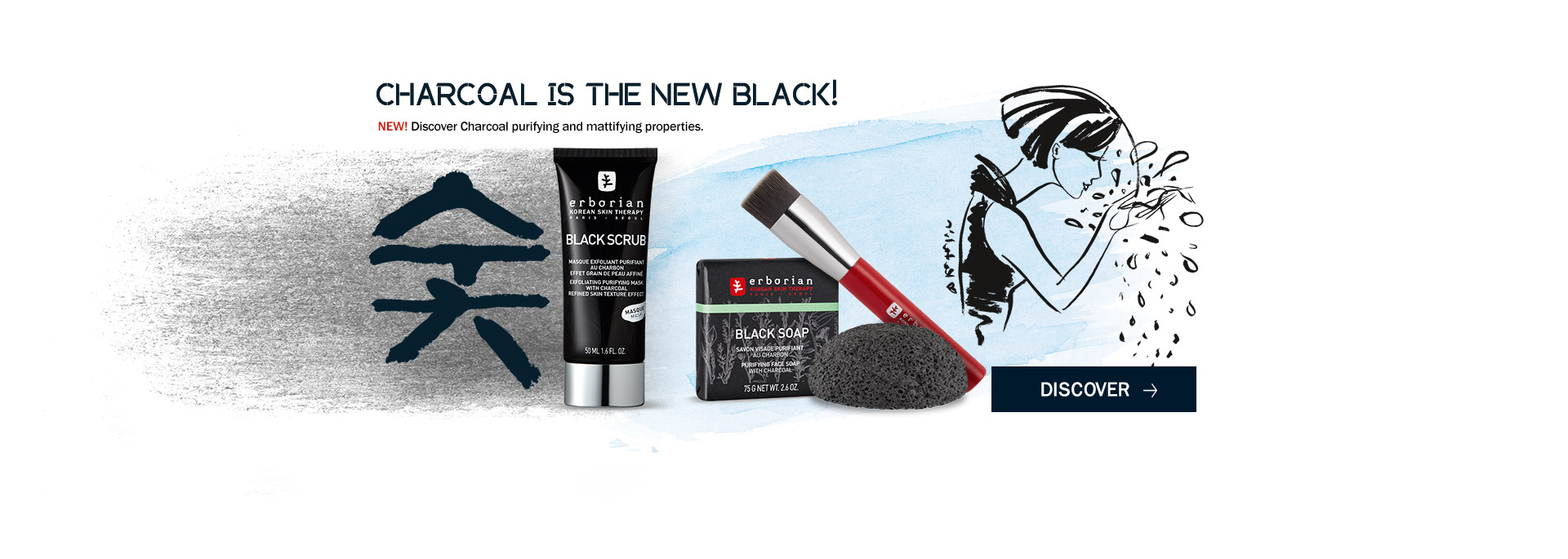 Discover our New Charcoal Collection for Oily skin . Your best ally to mattify your skin