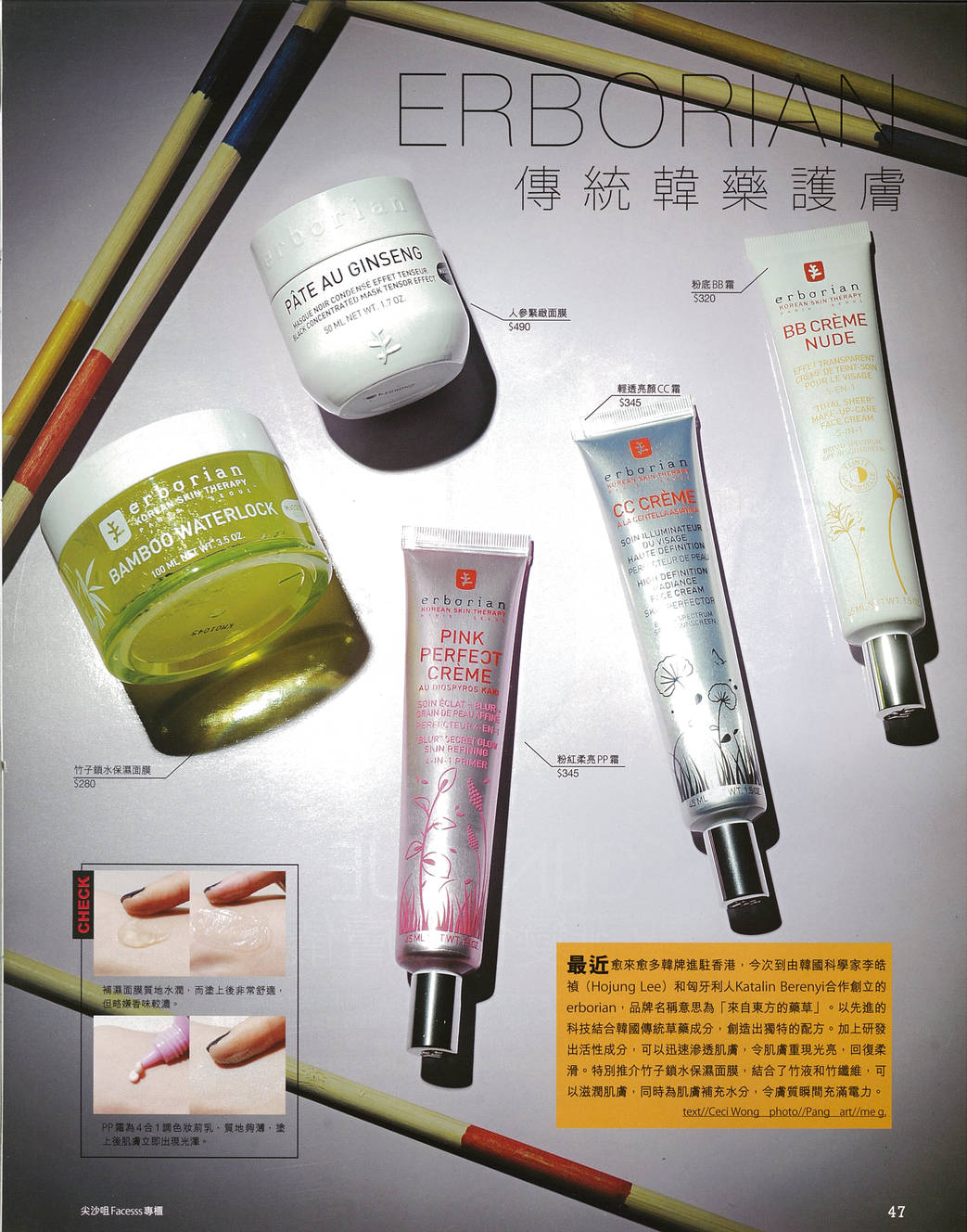 Products 2