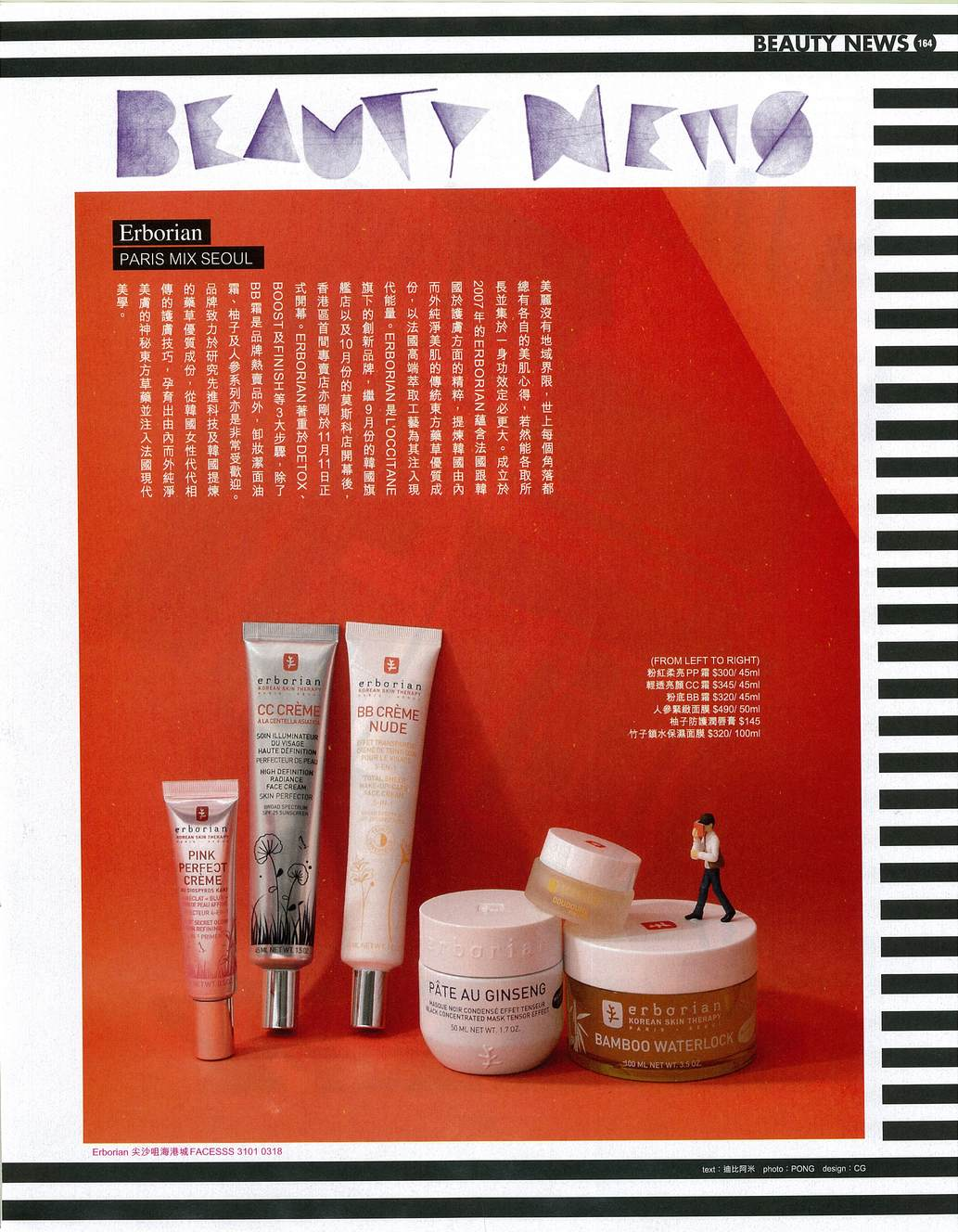 Products 1