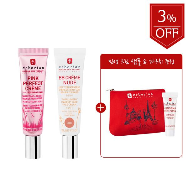 핑크 퍼펙트 & BB 크림 세트 - 베이비스킨
