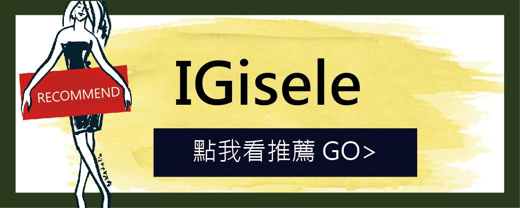 IGisele